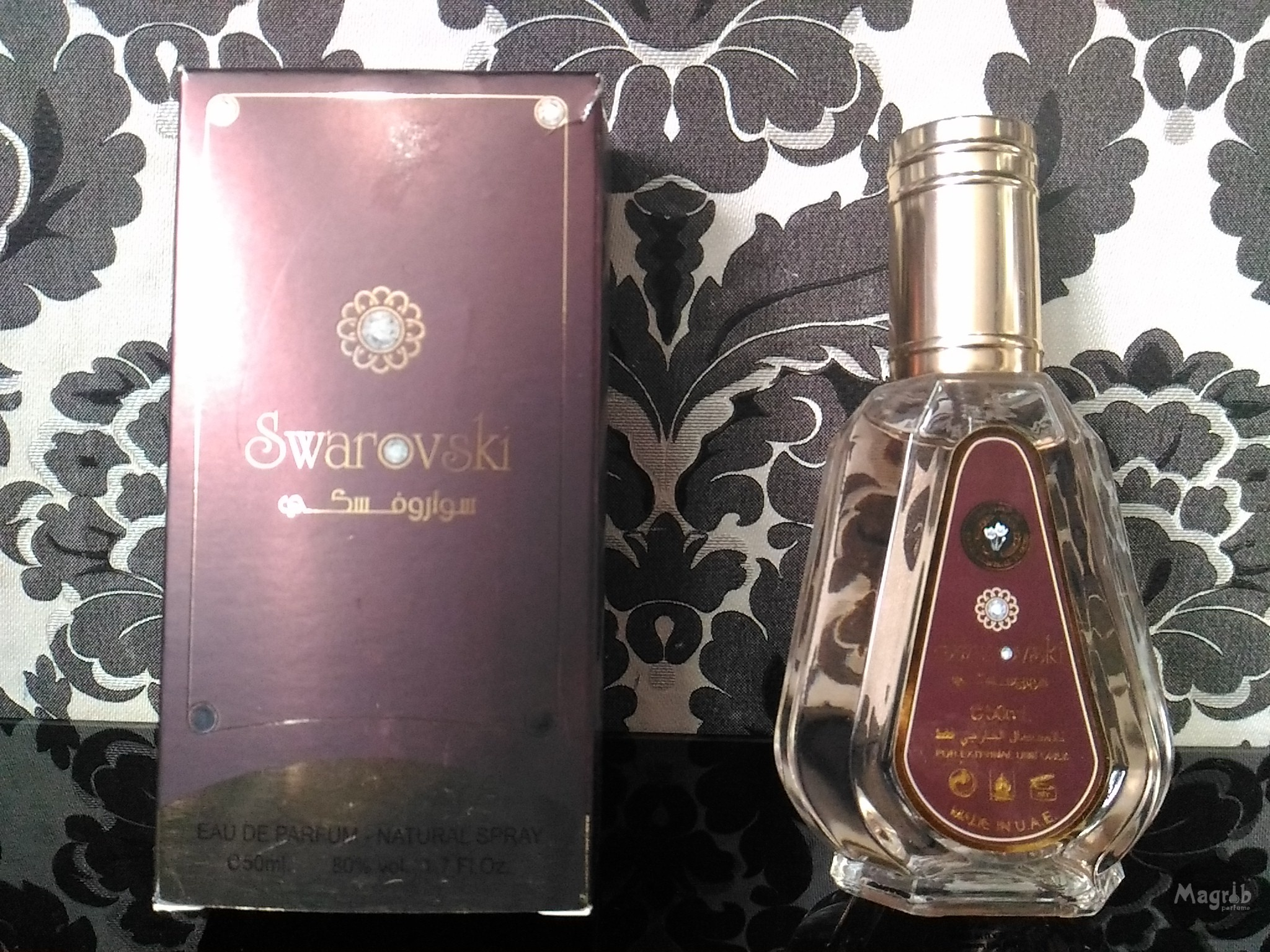 Ard al Zaafaran Swarovski 50ml - унисекс, парфюмерная вода