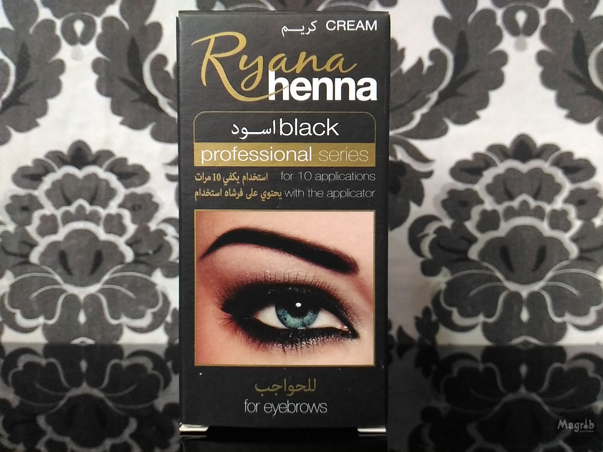 Ryana black henna 15ml- чёрная крем краска для бровей и ресниц