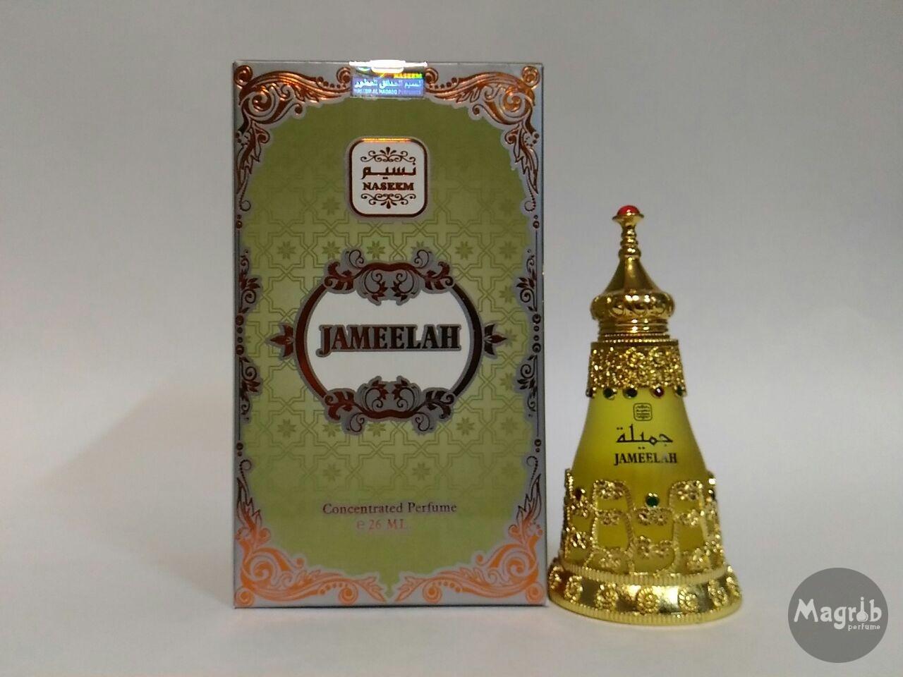 Naseem Jameelah 26ml - женские масляные духи