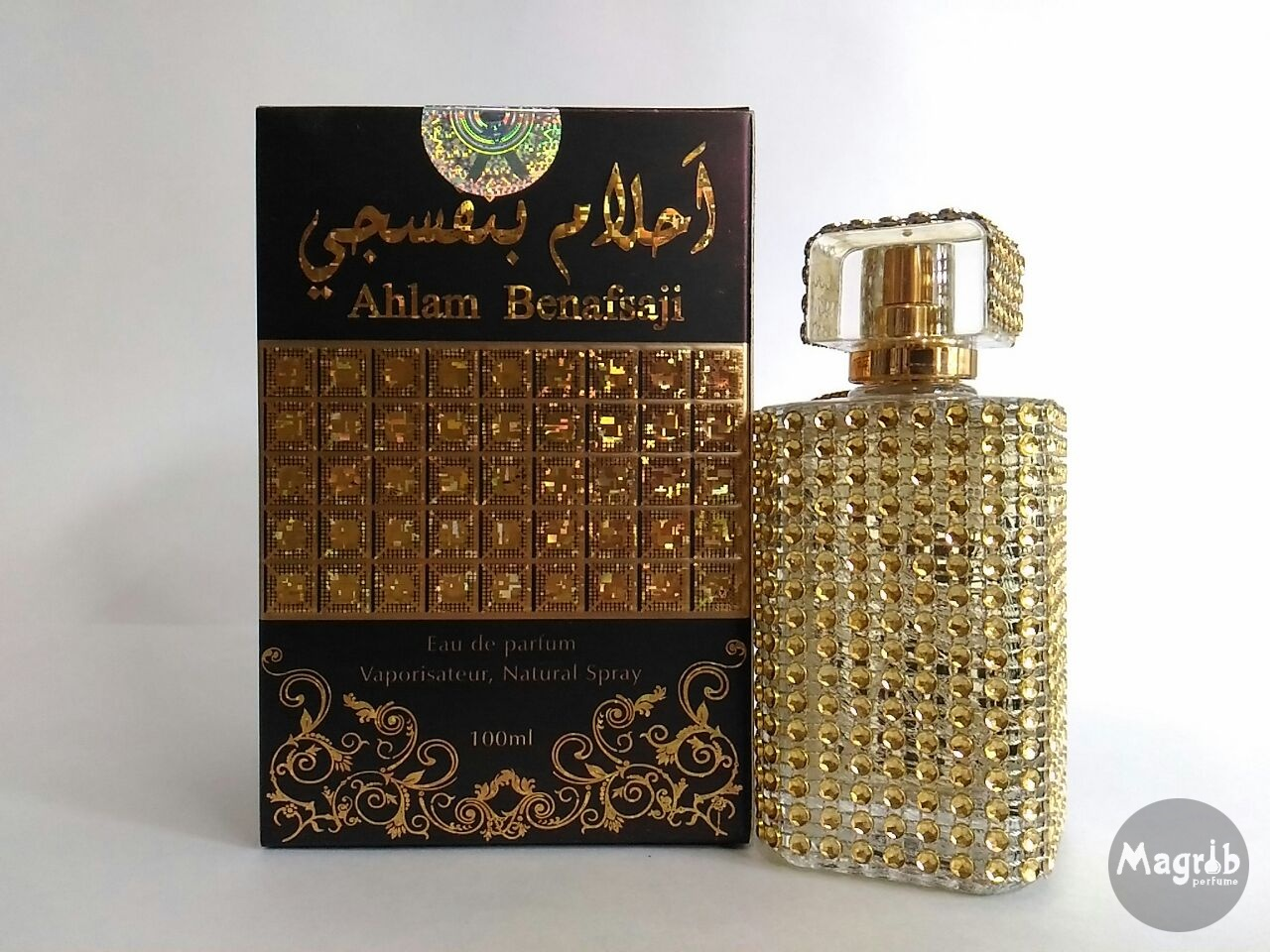 Al Khayam Zafron Ahlam Benafsaji 100ml - унисекс, парфюмерная вода