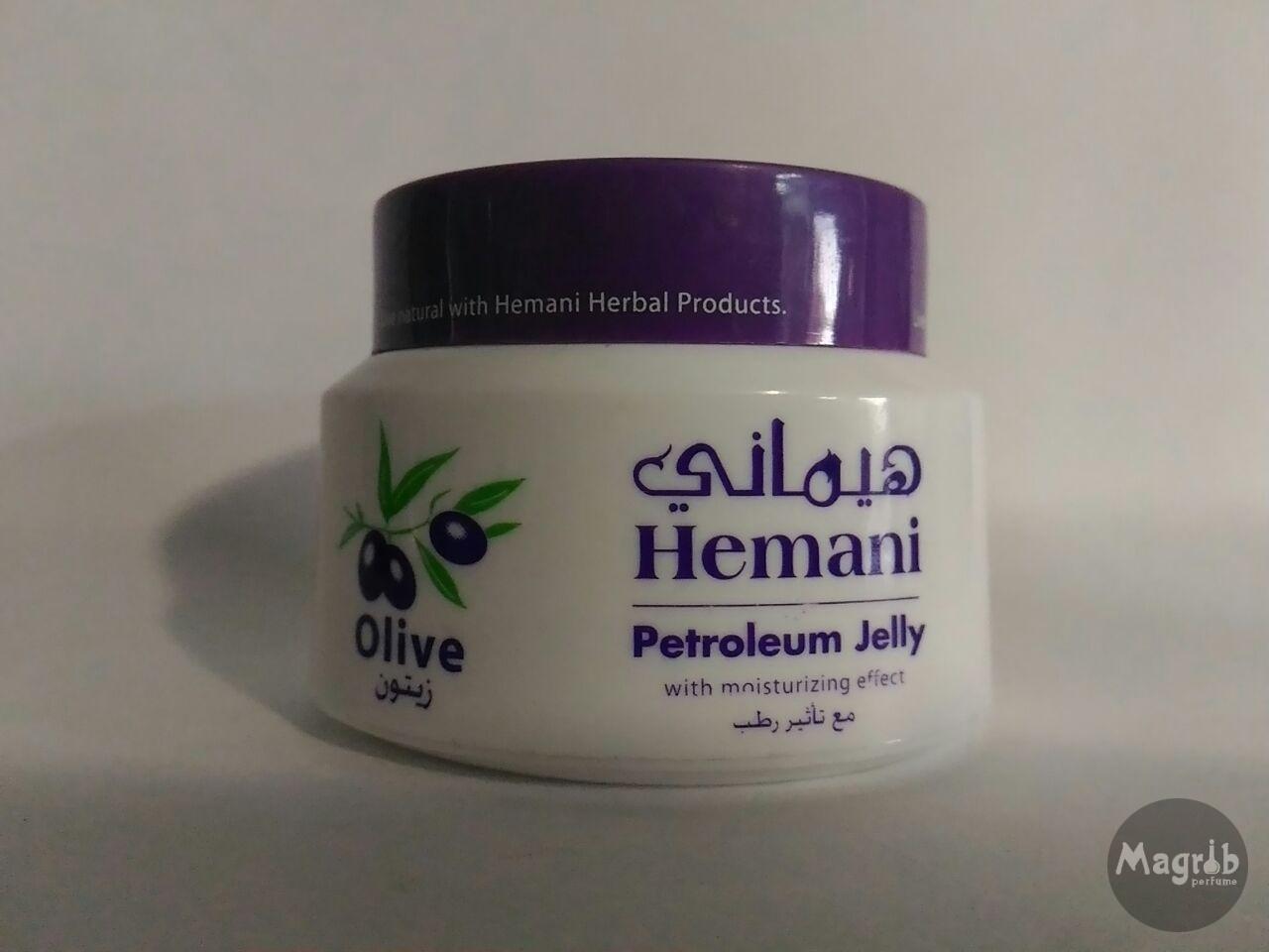 Hemani Petroleum Jelly Olive- вазелиновое желе с оливой.