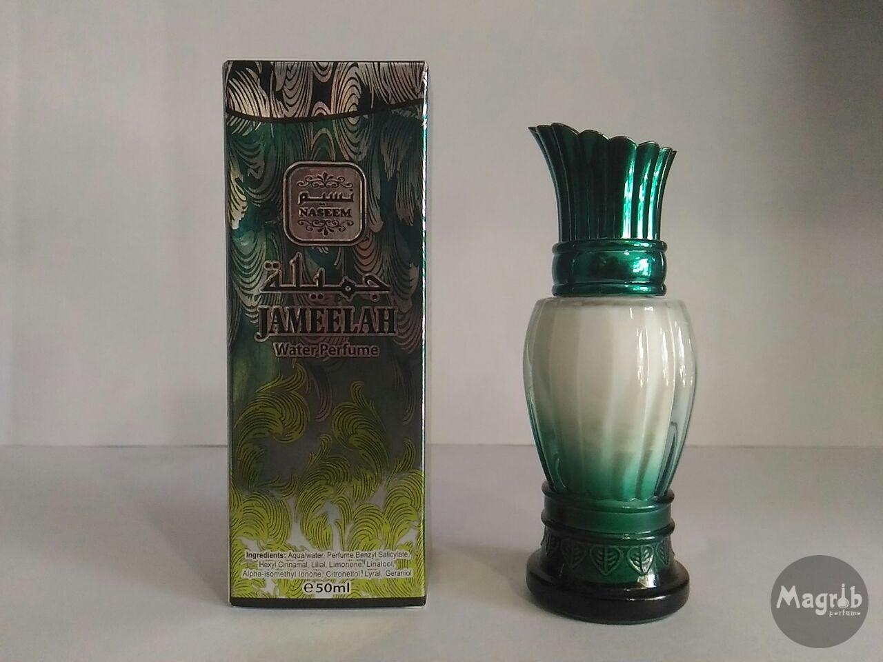 Naseem Jameelah 50ml - женская парфюмерная вода