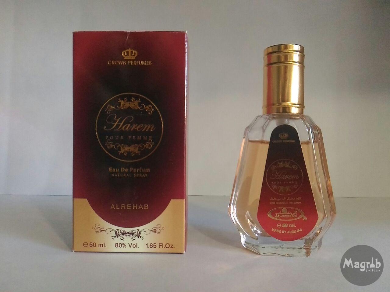 Al-Rehab-Harem 50ml- парфюм.